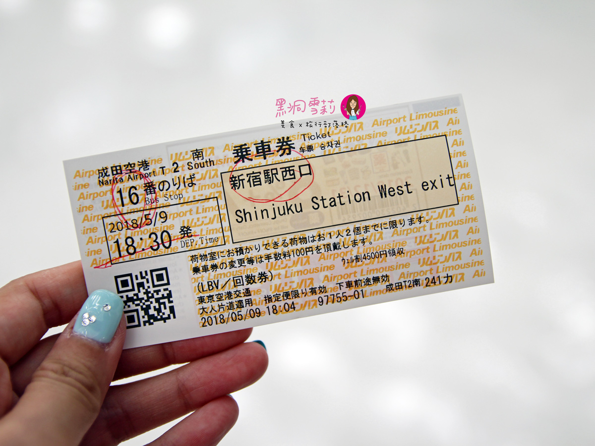 【交通】關東自助旅行「利木津巴士」.成田機場-東京市區