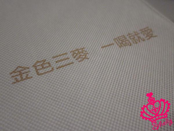 紙巾.jpg