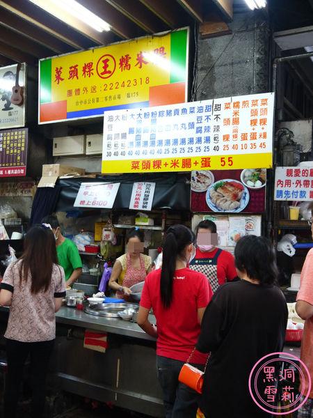 第二市場小吃-01.jpg