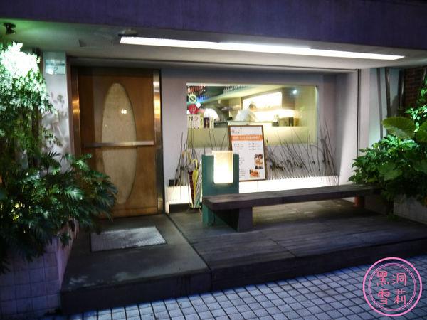 秋料理-02.jpg