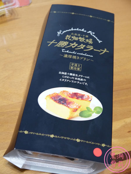 花畑牧場(焦糖烤布蕾)-48.jpg
