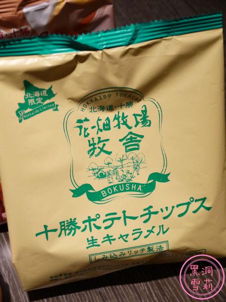 花畑牧場(焦糖烤布蕾)-15.jpg