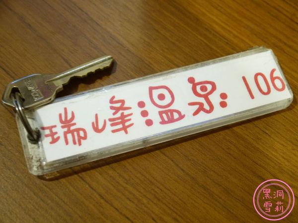 溫泉-05.jpg
