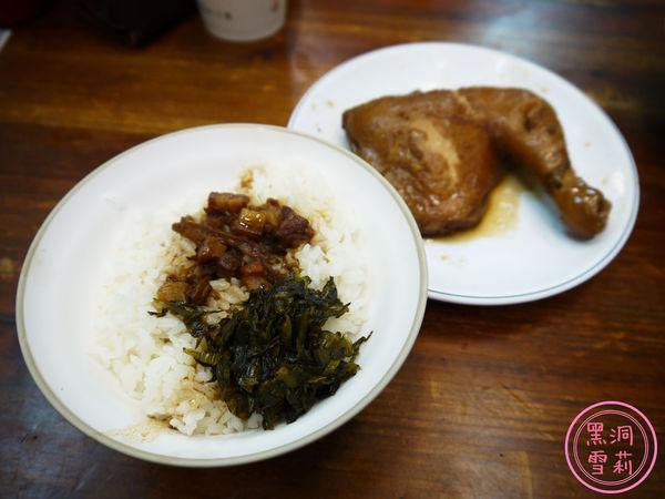 爌肉飯-12.jpg