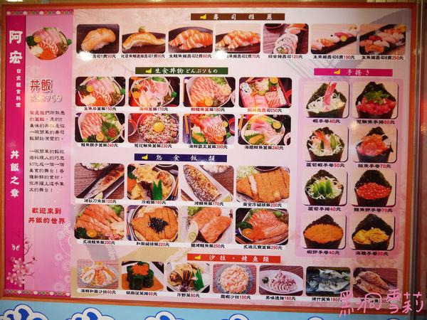 日本料理01.jpg