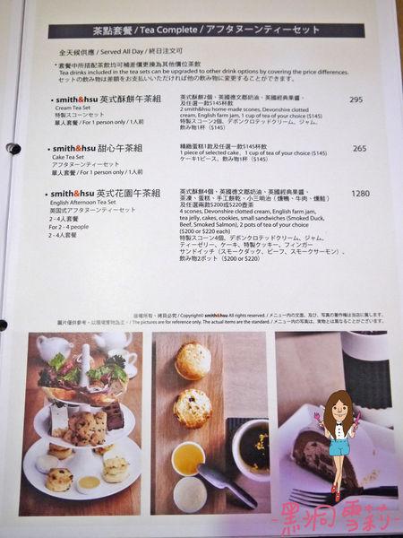下午茶-13.jpg