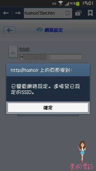 WiFi記憶卡10.jpg