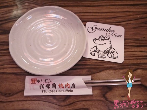日本沖繩 我那霸燒肉店-07.jpg