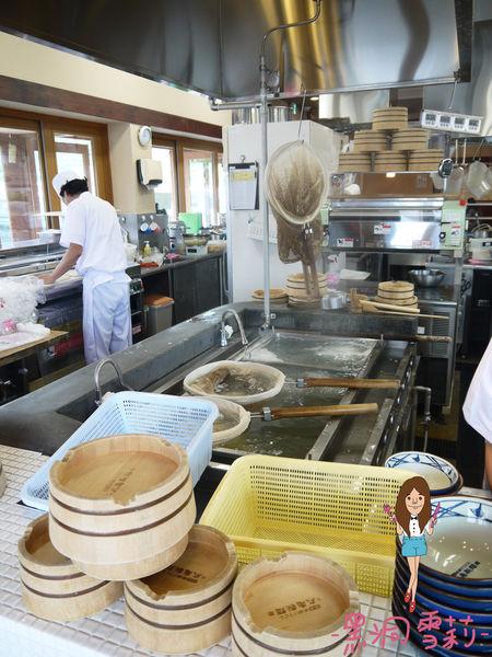 沖繩 丸龜製麵-06.jpg