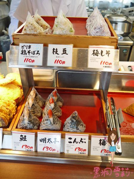 沖繩 丸龜製麵-11.jpg