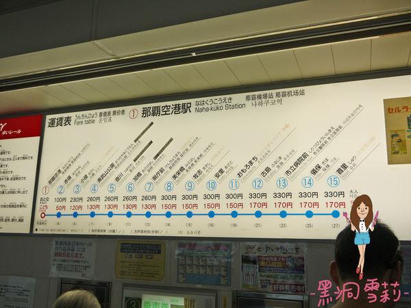 電車-07.jpg