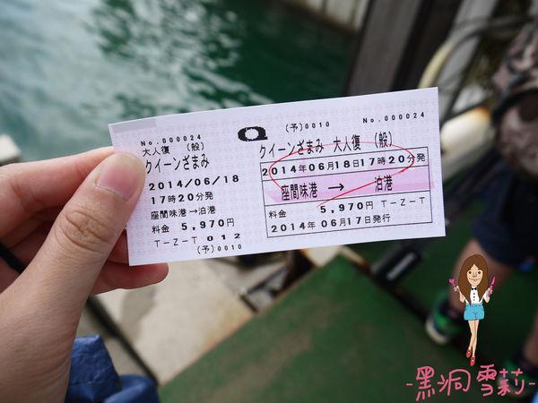 搭船-32.jpg
