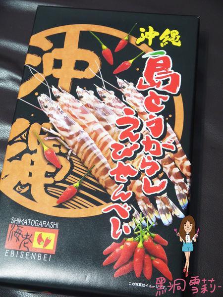 沖繩伴手禮-12.jpg