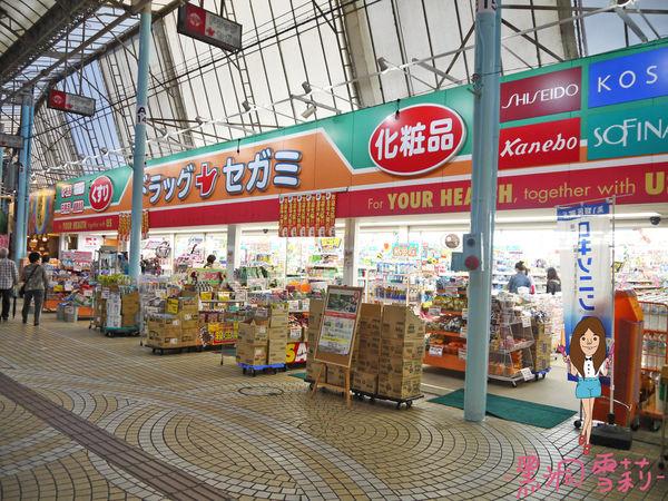 沖繩伴手禮-34.jpg