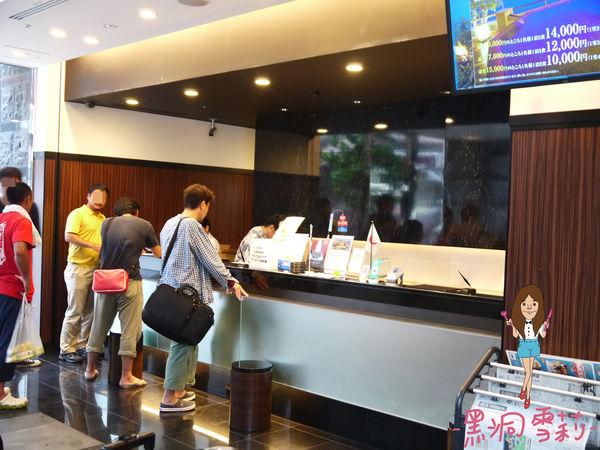 商務旅館APA HOTEL-01.jpg