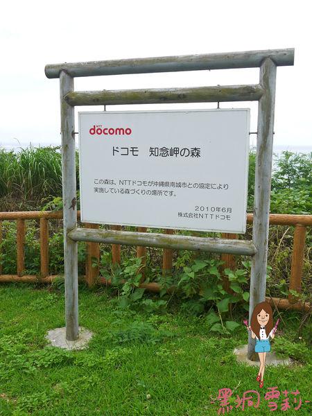 知念岬公園-08.jpg