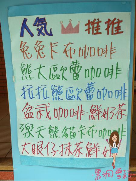 Line拉花-01.jpg