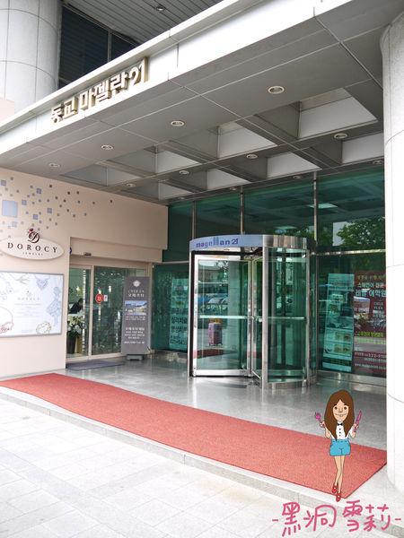 民宿PIG FLY-01.jpg