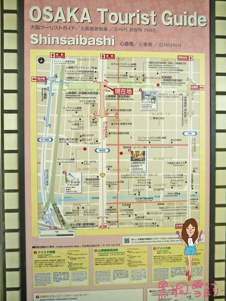心齋橋-01.jpg