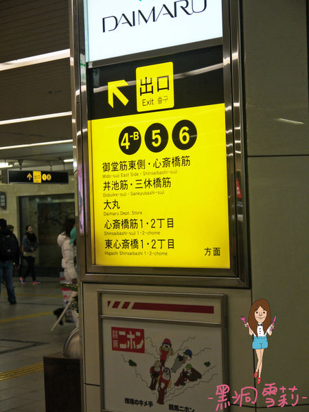 心齋橋-32.jpg