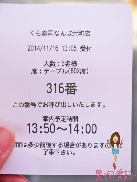 壽司-06.jpg