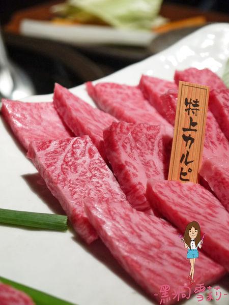 燒肉-22.jpg