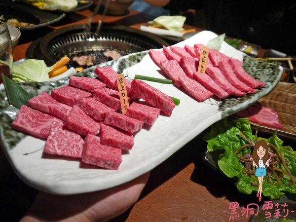 燒肉-23.jpg