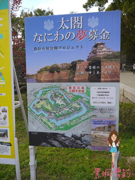 大阪城-33.jpg