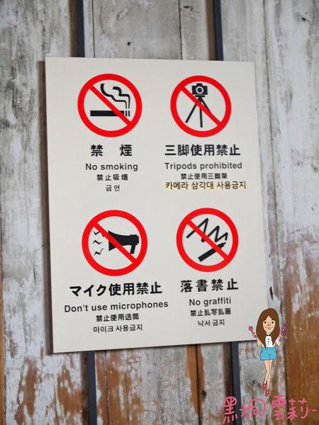 奈良公園-71.jpg