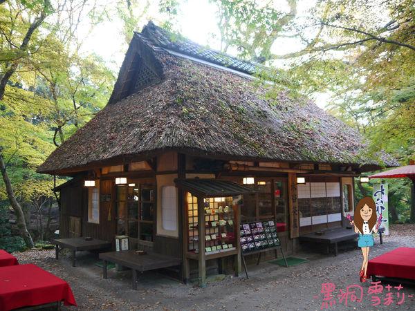 水谷茶屋-01.jpg