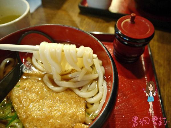 水谷茶屋-13.jpg