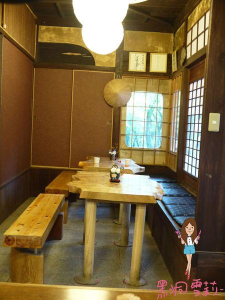 水谷茶屋-17.jpg