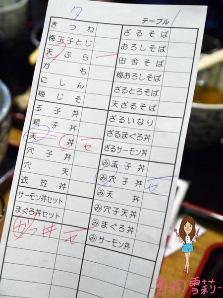 烏龍麵-18.jpg