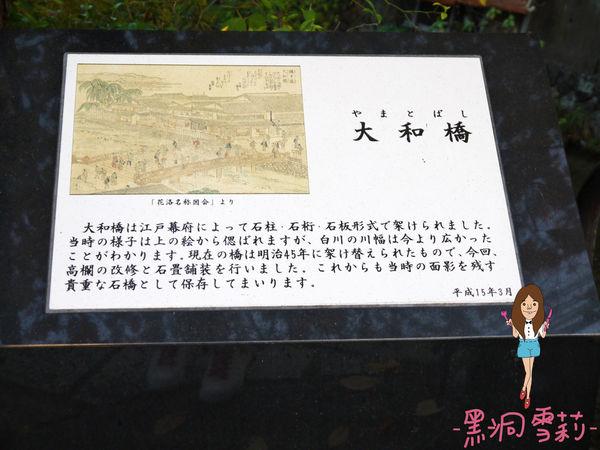 花見小路-03.jpg