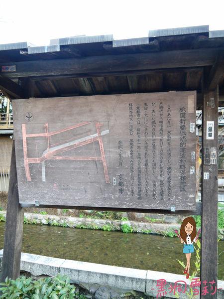 花見小路-12.jpg