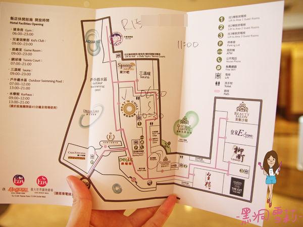 義大皇家酒店-03.jpg