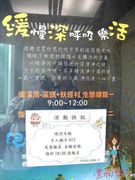 溪頭夏緹飯店-05.jpg