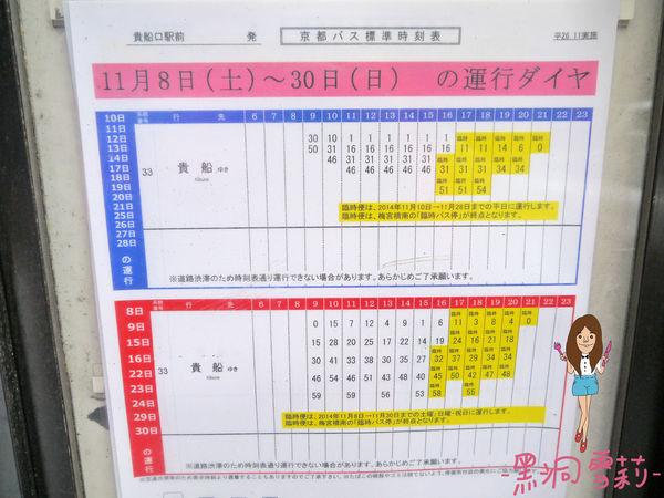 神社-11.jpg