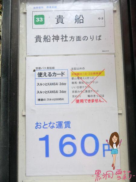 神社-12.jpg