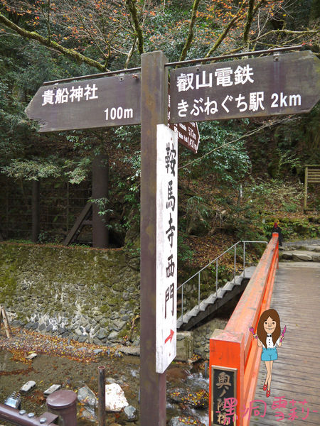 神社-19.jpg