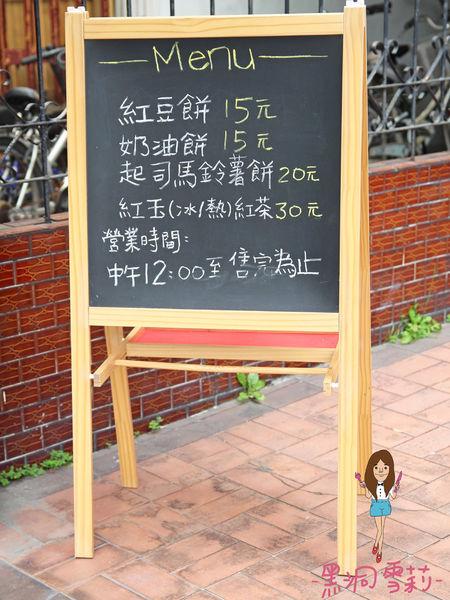 紅豆餅-06.jpg