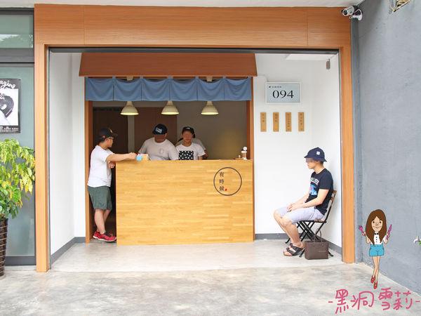 紅豆餅-11.jpg