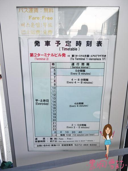 票券-07.jpg