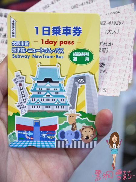 票券-25.jpg