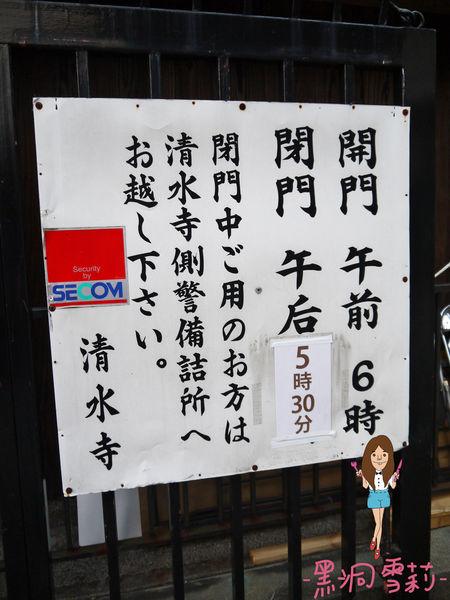 清水寺-05.jpg