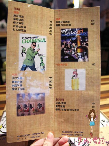 韓式料理-06.jpg