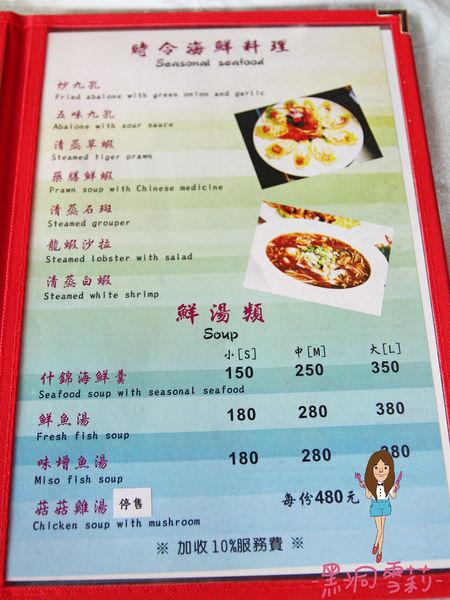 螃蟹餐廳-04.jpg