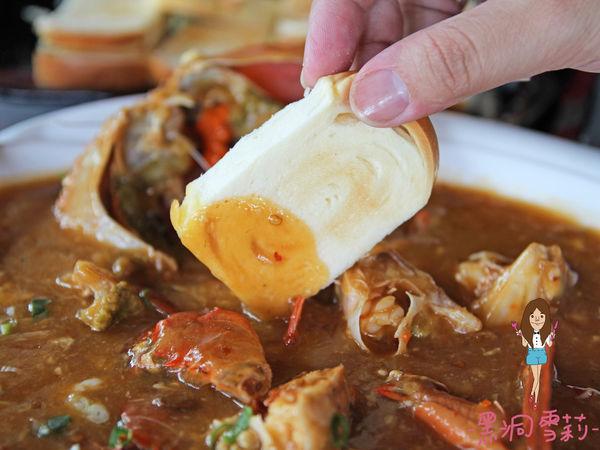螃蟹餐廳-12.jpg