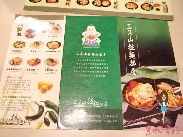 台北拉麵-04.jpg
