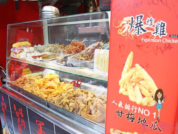 宜蘭鹹酥雞-05.jpg